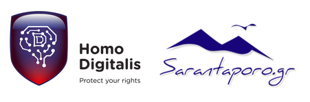 Homo Digitalis and Sarantaporo.gr Logos